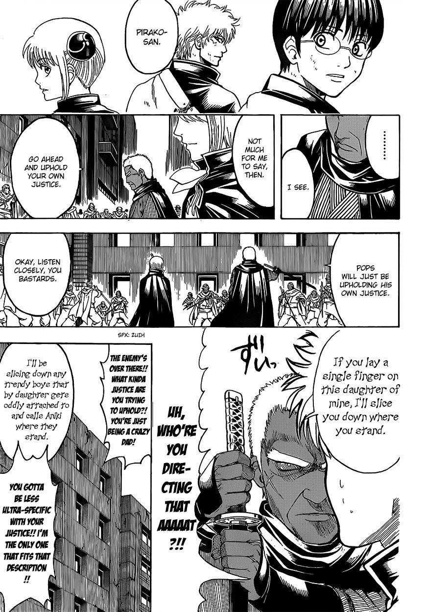 Gintama Chapter 622  Online Free Manga Read Image 15