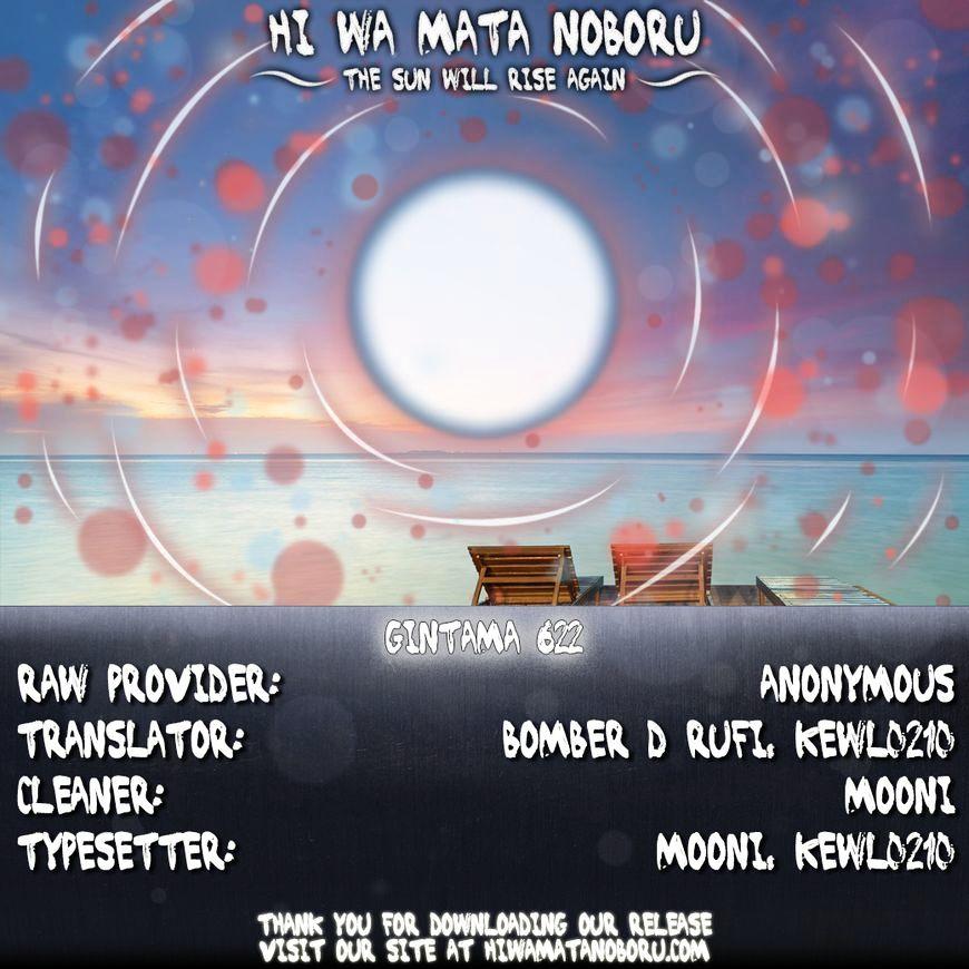 Gintama Chapter 622  Online Free Manga Read Image 20