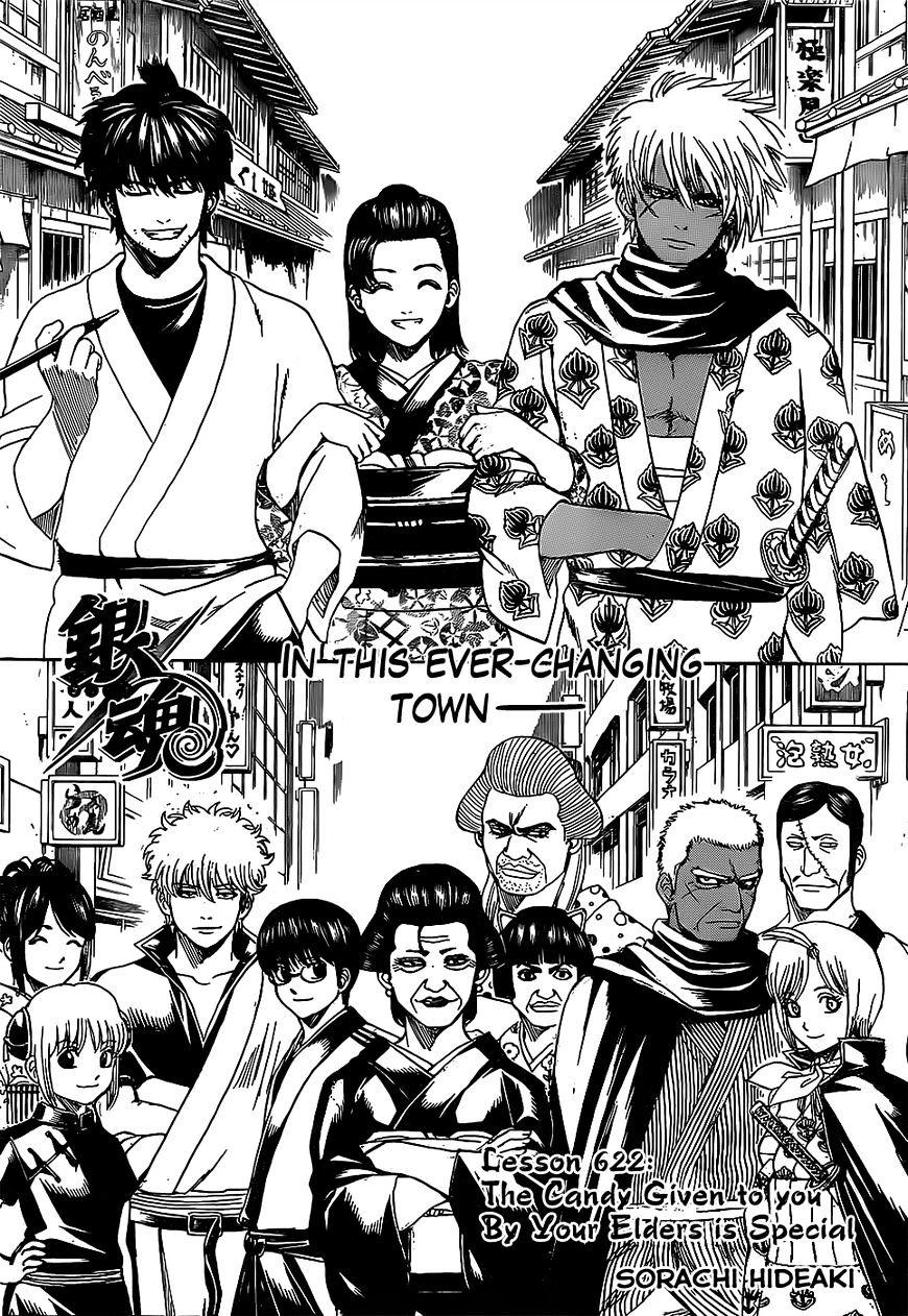 Gintama Chapter 622  Online Free Manga Read Image 5