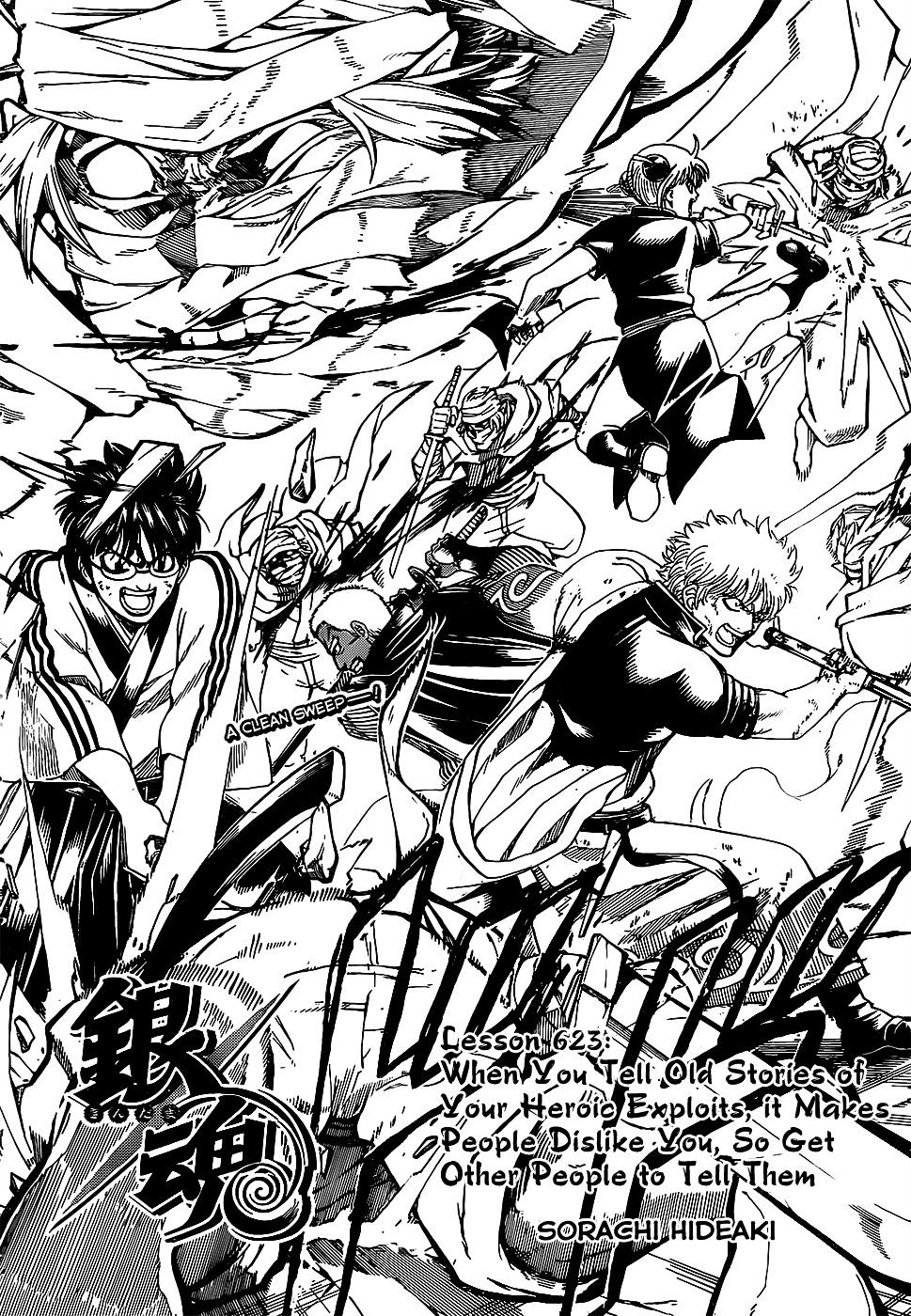 Gintama Chapter 623.2  Online Free Manga Read Image 2