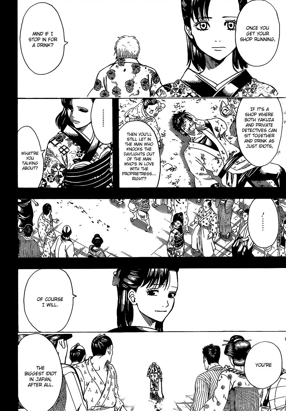 Gintama Chapter 623  Online Free Manga Read Image 12