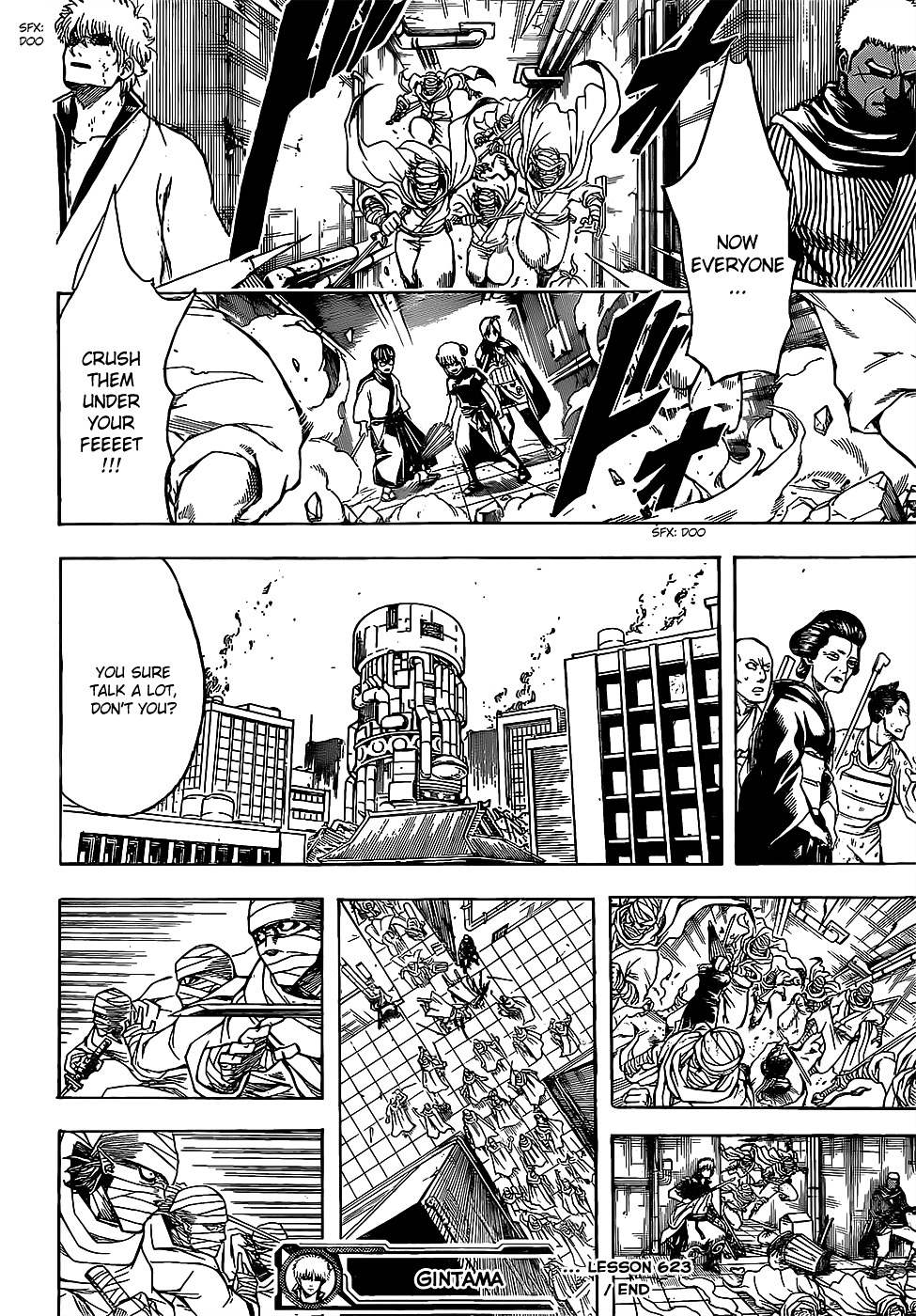 Gintama Chapter 623  Online Free Manga Read Image 18