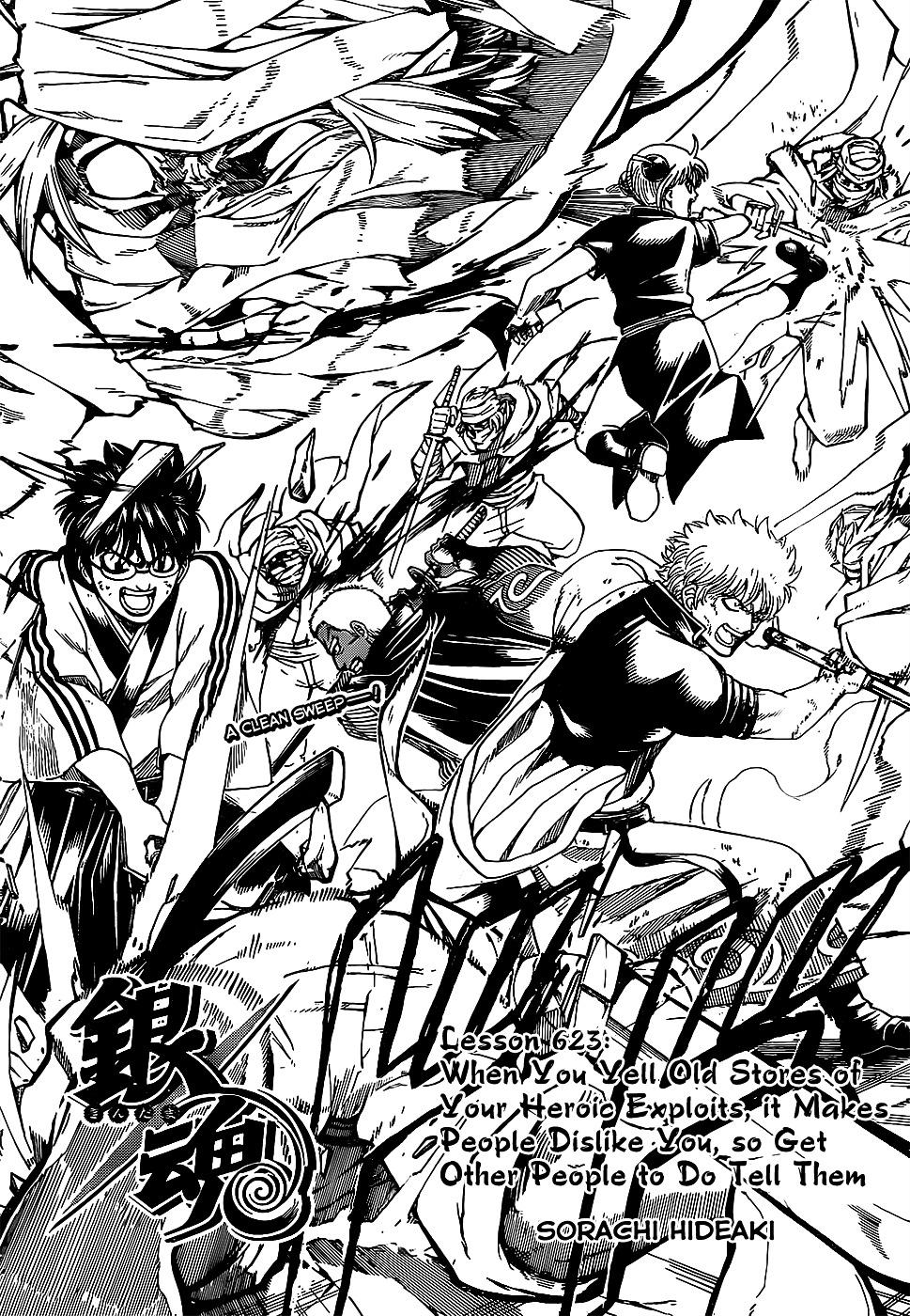 Gintama Chapter 623  Online Free Manga Read Image 2