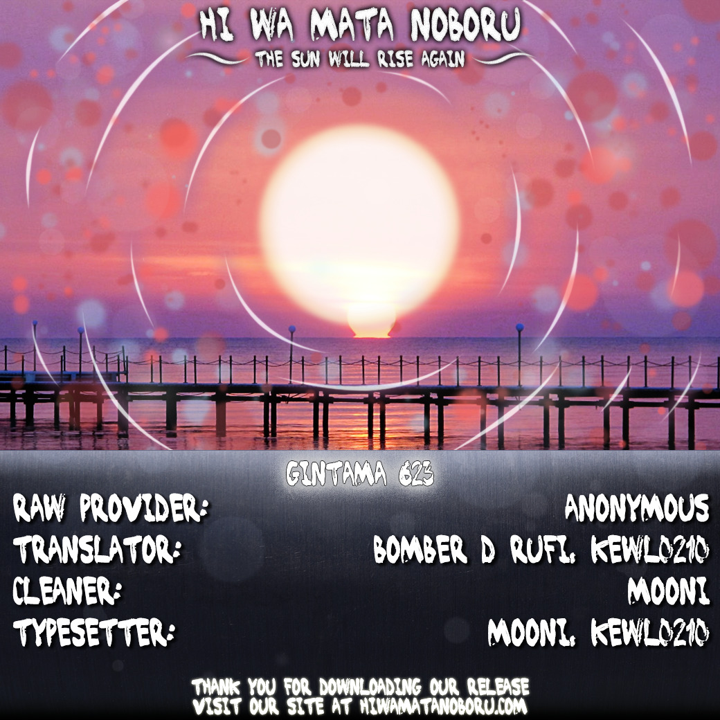 Gintama Chapter 623  Online Free Manga Read Image 20