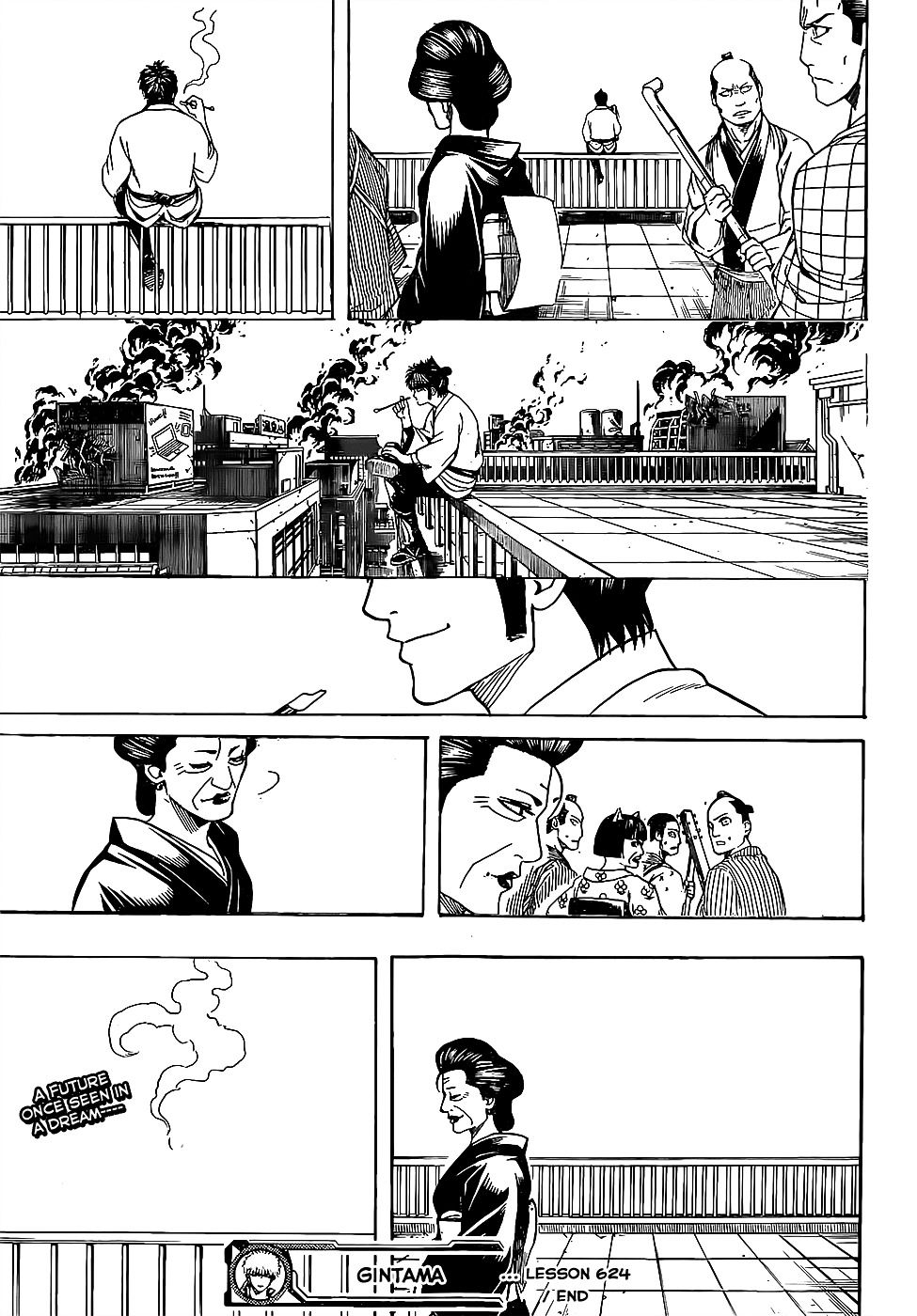 Gintama Chapter 624  Online Free Manga Read Image 19