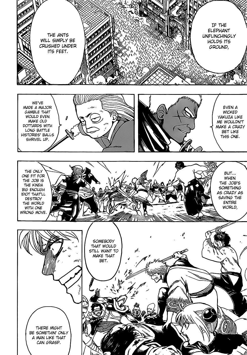 Gintama Chapter 625  Online Free Manga Read Image 14
