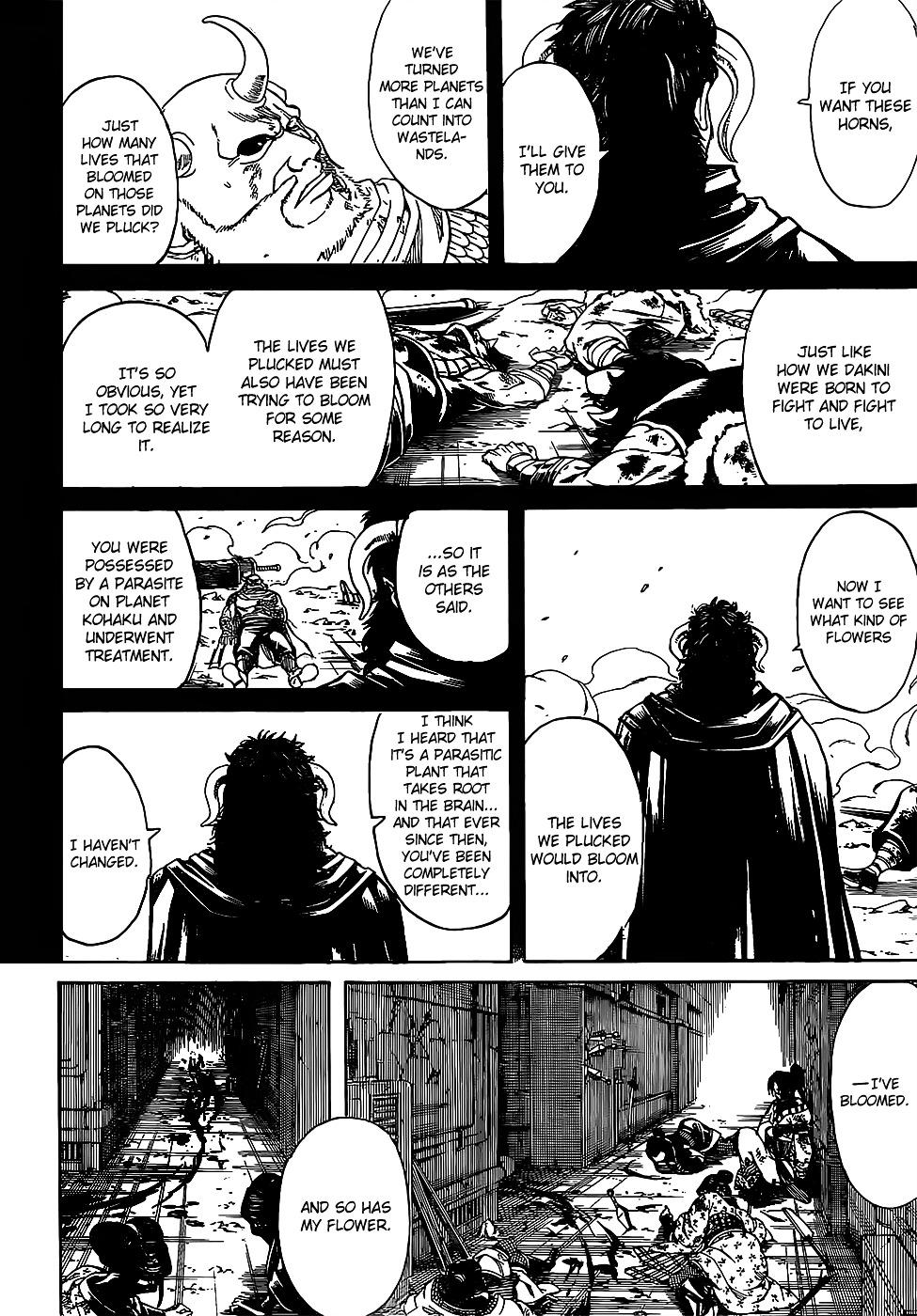 Gintama Chapter 625  Online Free Manga Read Image 2