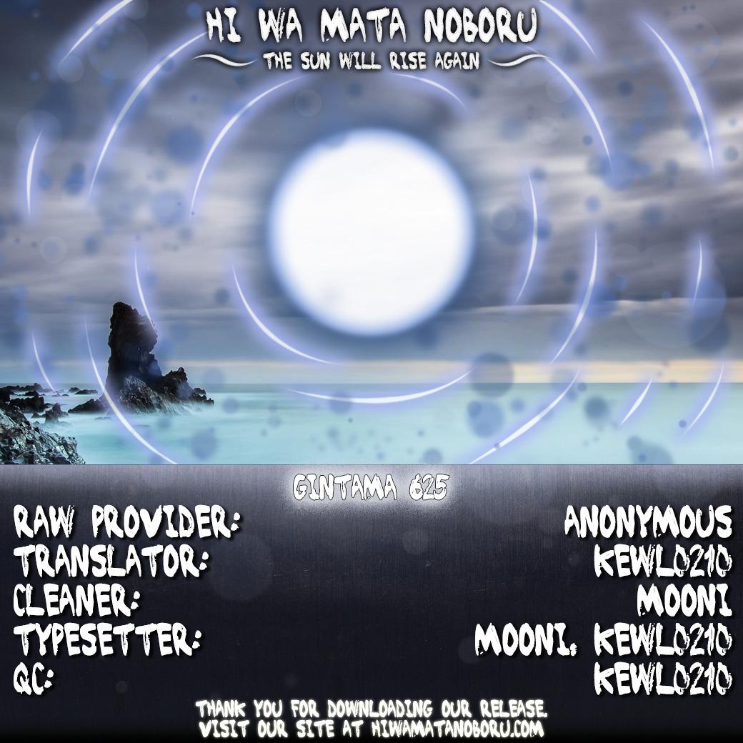 Gintama Chapter 625  Online Free Manga Read Image 20