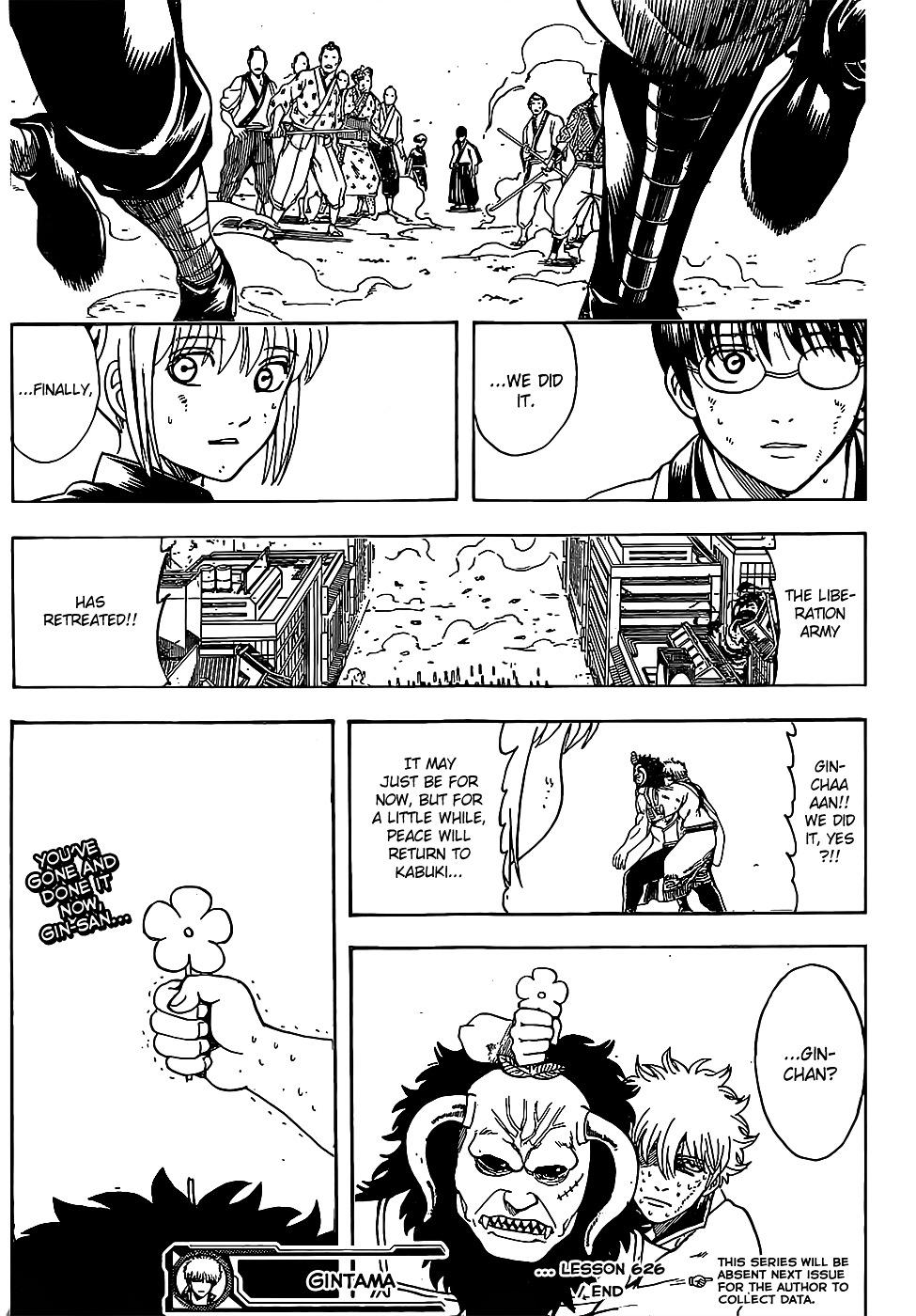Gintama Chapter 626  Online Free Manga Read Image 19