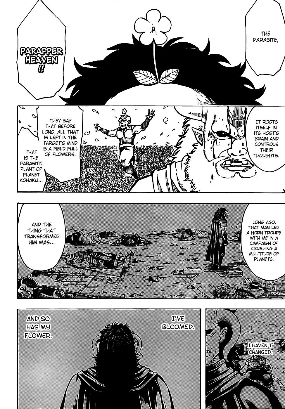 Gintama Chapter 626  Online Free Manga Read Image 2