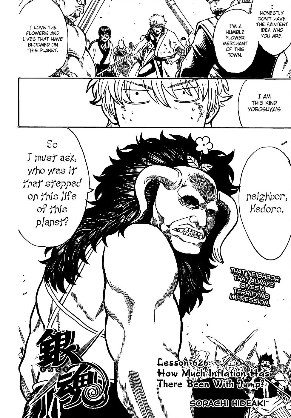 Gintama Chapter 626  Online Free Manga Read Image 4