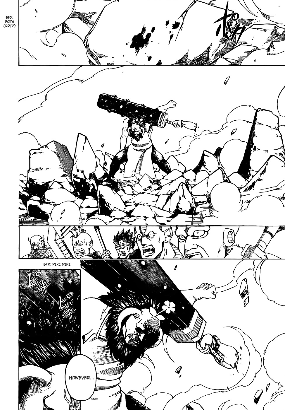 Gintama Chapter 626  Online Free Manga Read Image 8