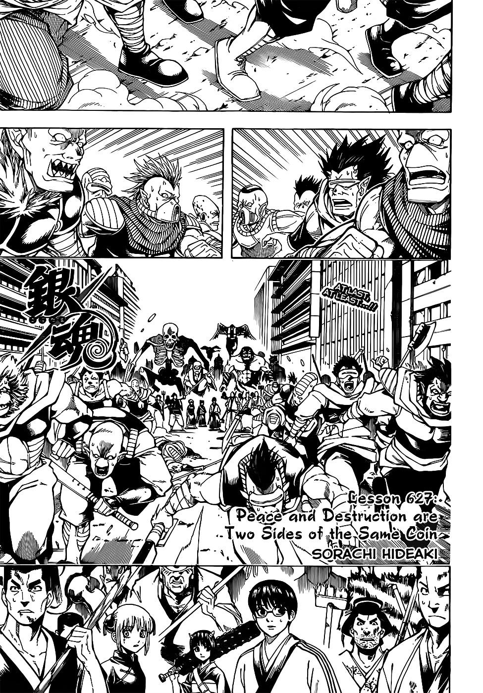 Gintama Chapter 627  Online Free Manga Read Image 1