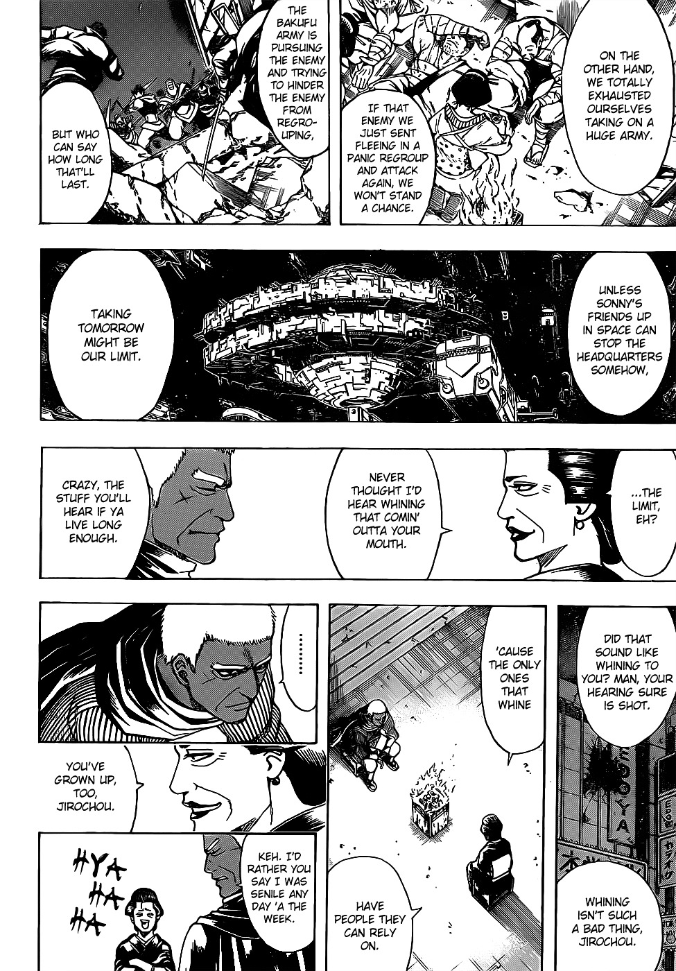 Gintama Chapter 627  Online Free Manga Read Image 10