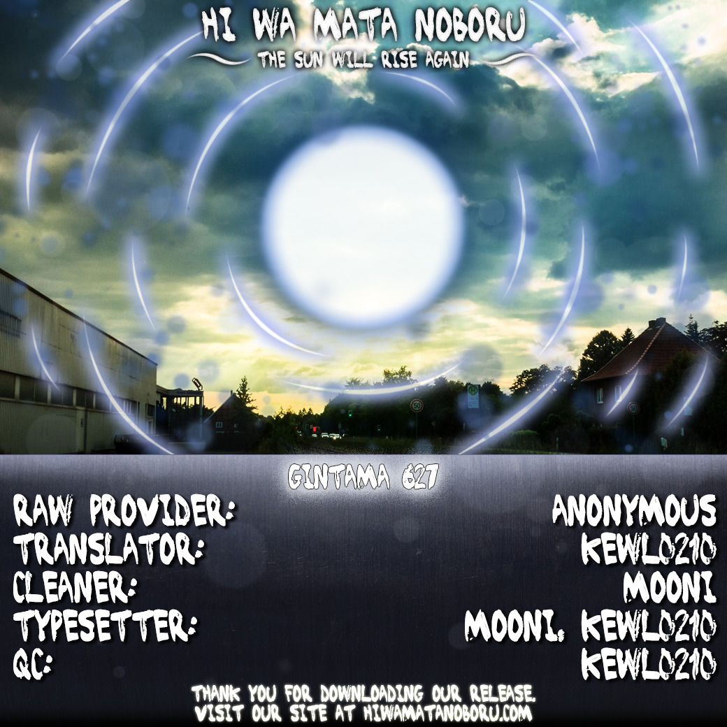 Gintama Chapter 627  Online Free Manga Read Image 20