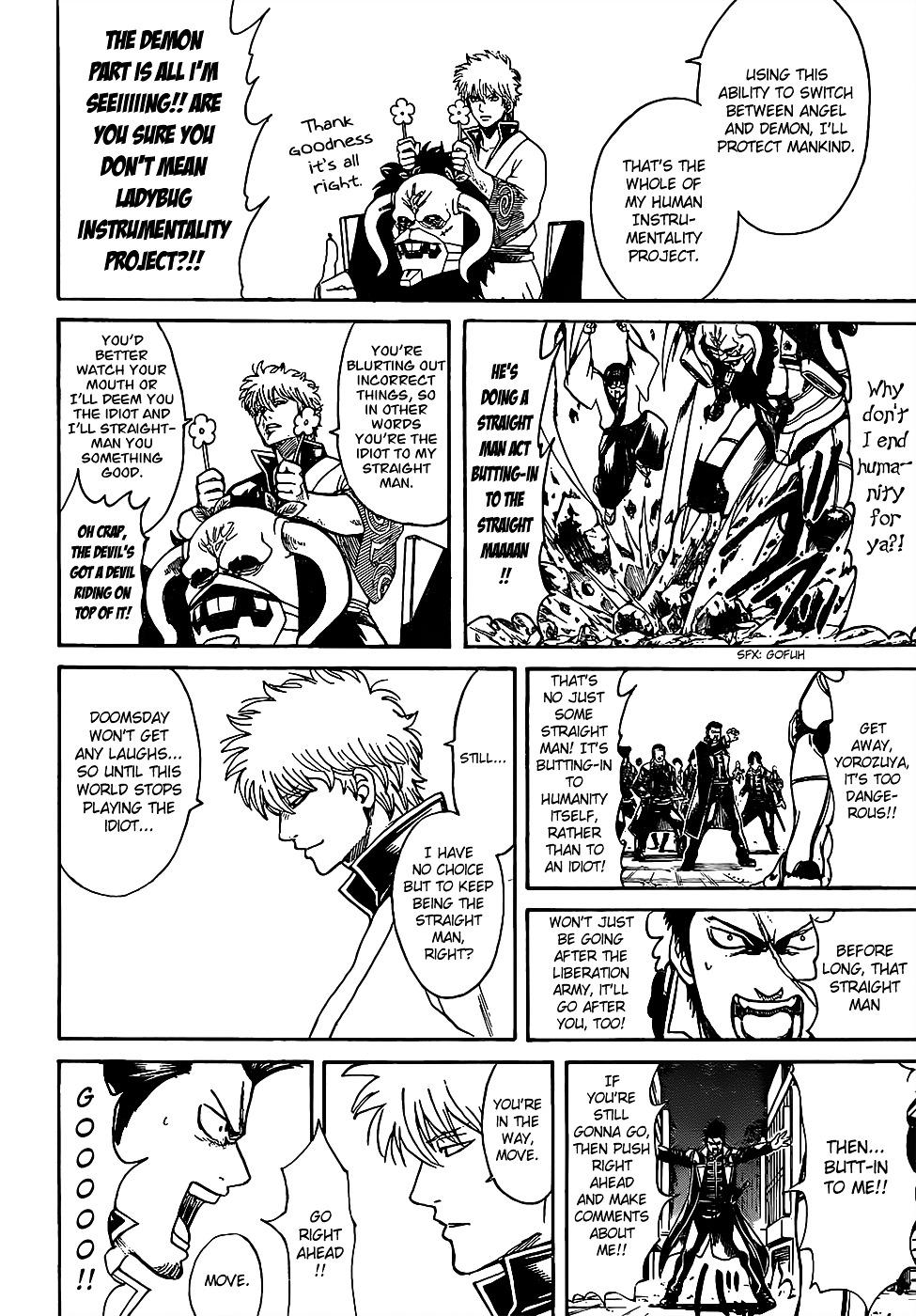 Gintama Chapter 628  Online Free Manga Read Image 10