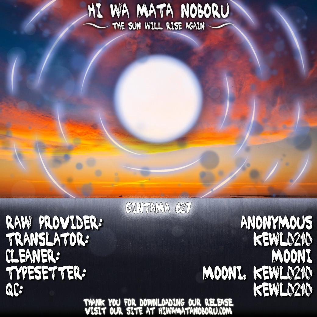 Gintama Chapter 628  Online Free Manga Read Image 20