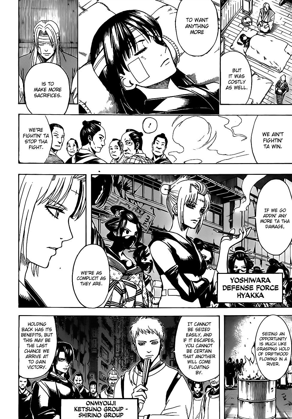 Gintama Chapter 628  Online Free Manga Read Image 4