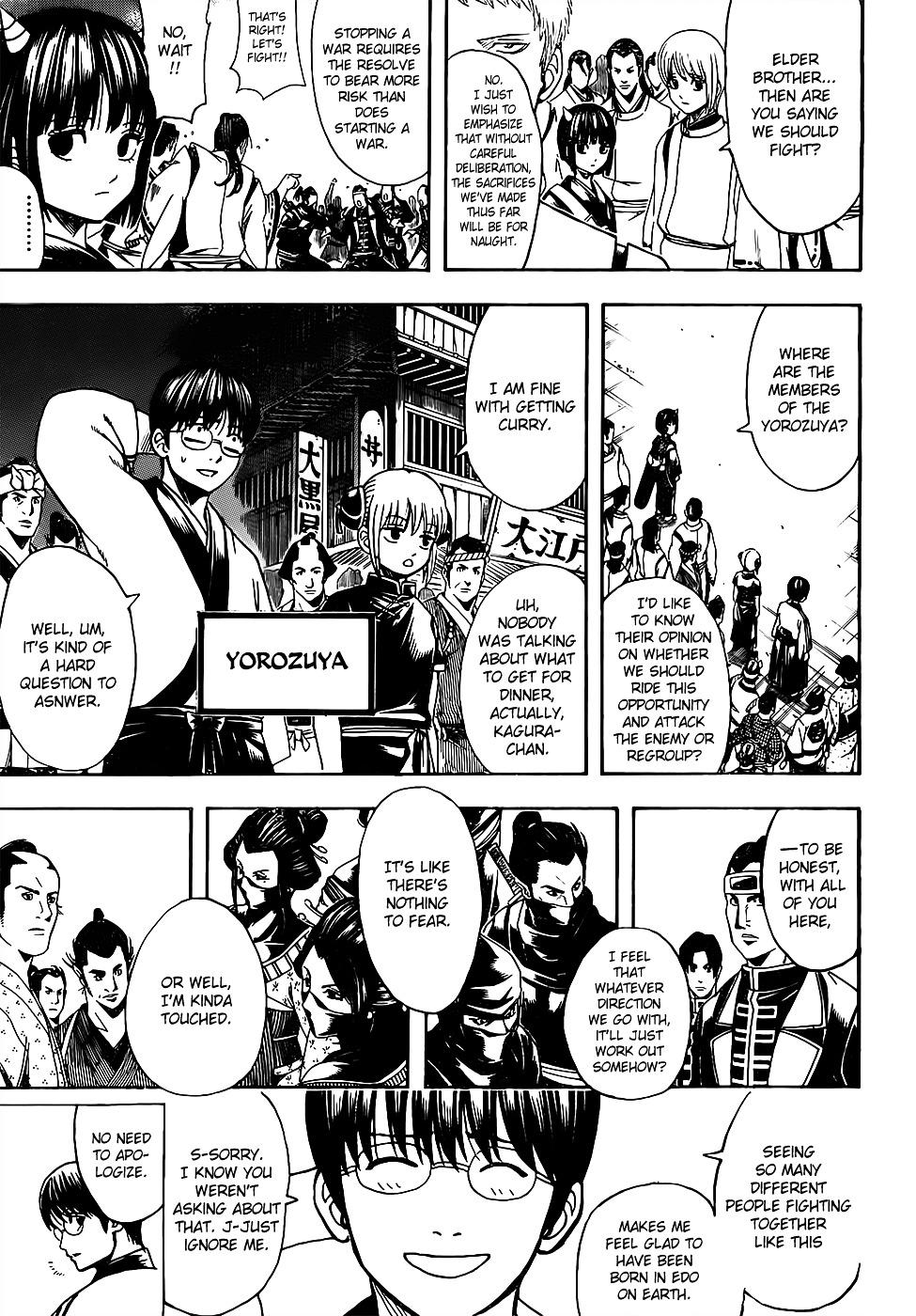 Gintama Chapter 628  Online Free Manga Read Image 5