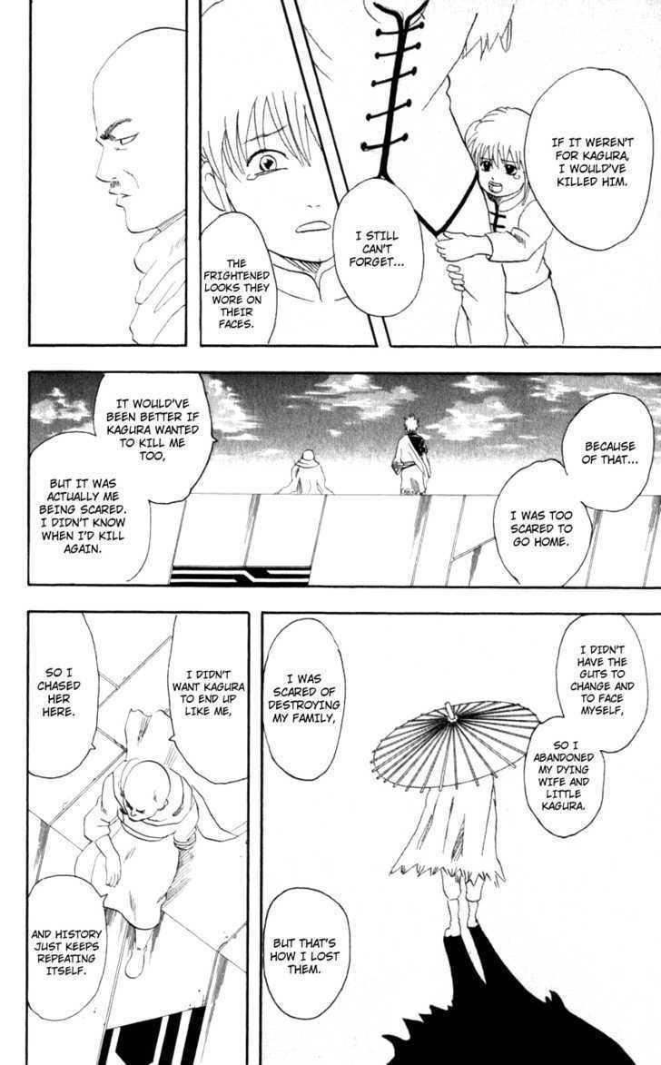 Gintama Chapter 63  Online Free Manga Read Image 15