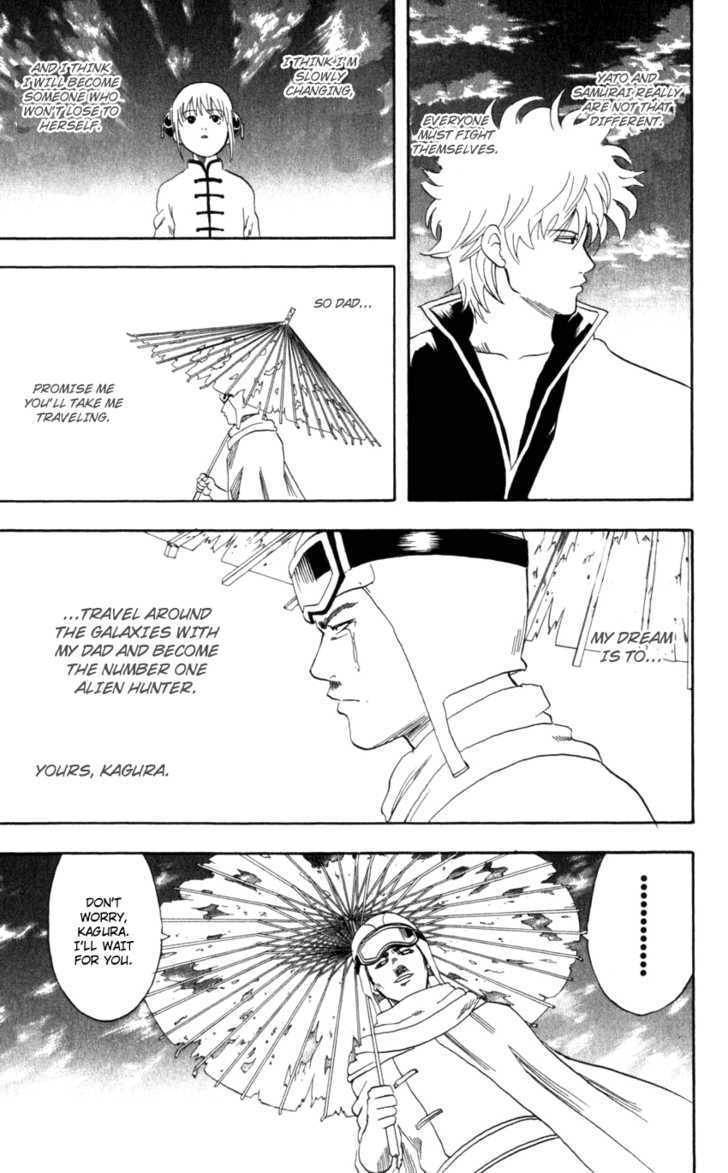 Gintama Chapter 63  Online Free Manga Read Image 22