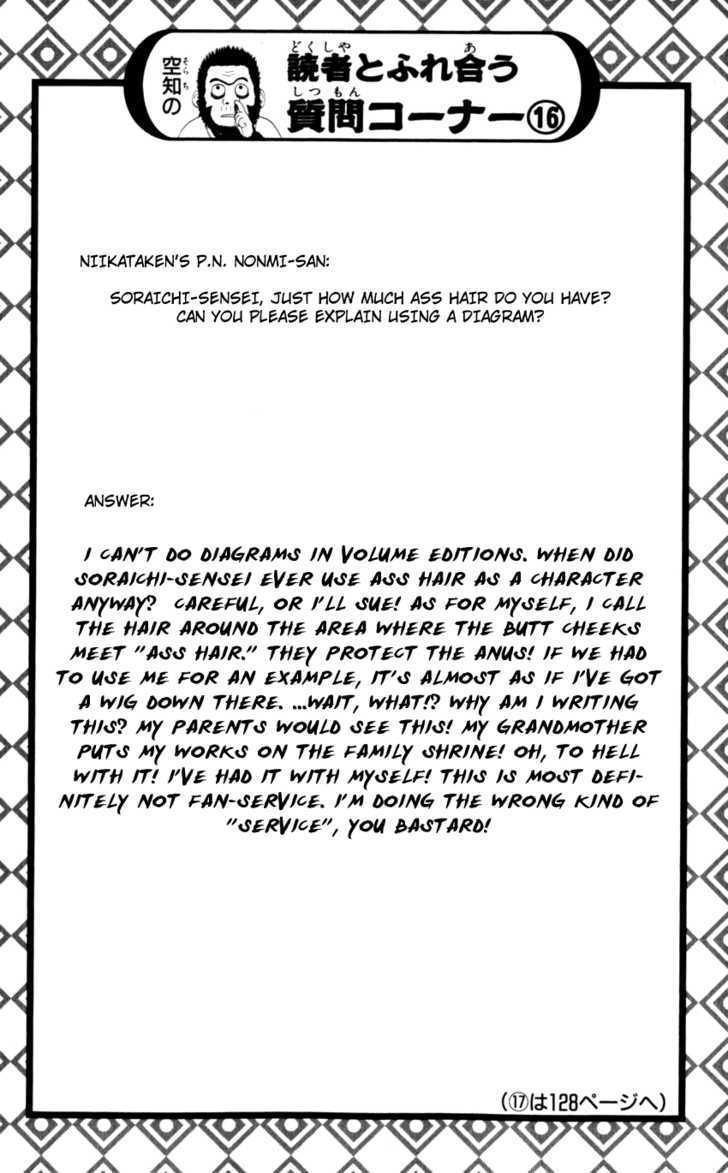 Gintama Chapter 63  Online Free Manga Read Image 23