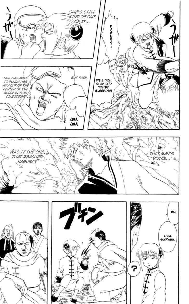 Gintama Chapter 63  Online Free Manga Read Image 6