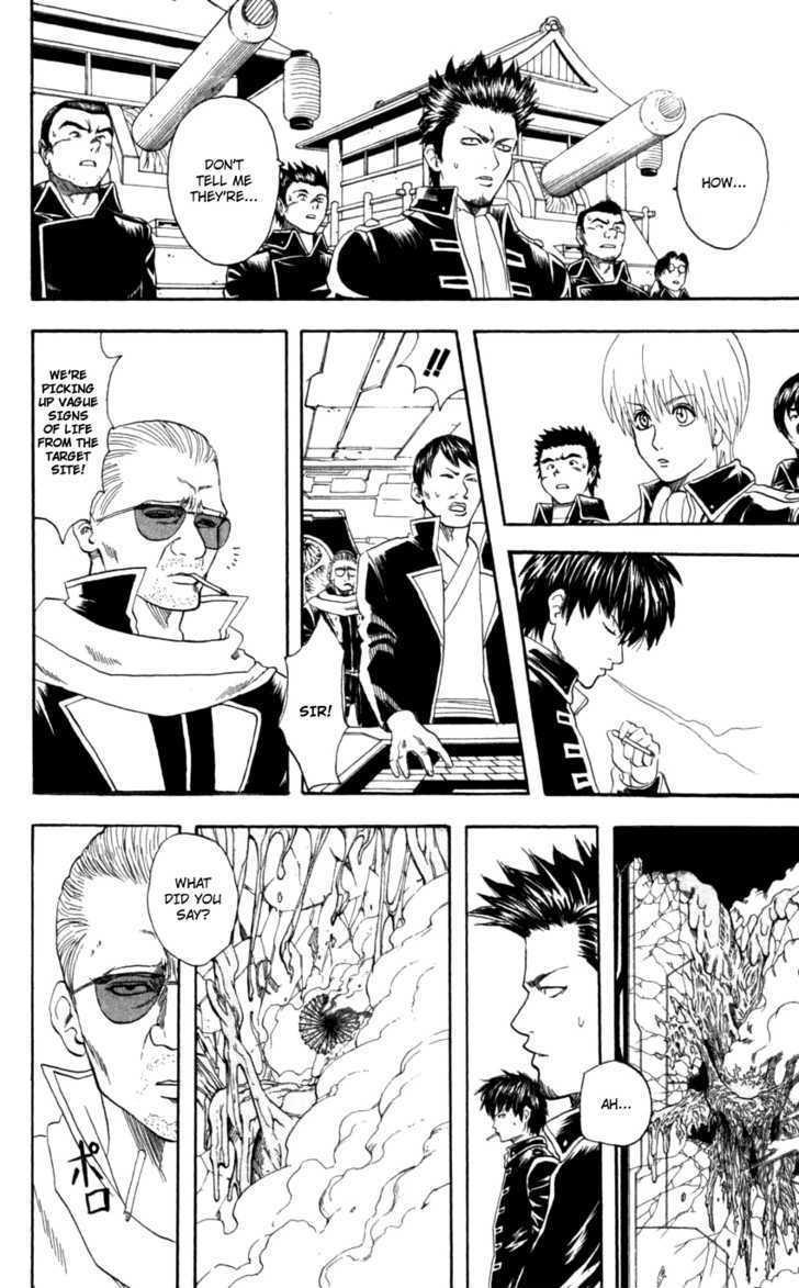 Gintama Chapter 63  Online Free Manga Read Image 9