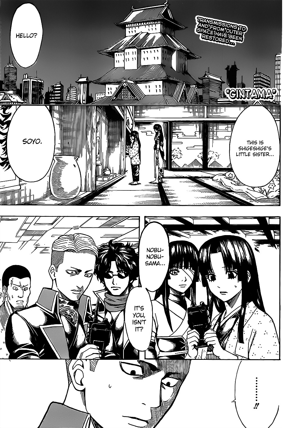 Gintama Chapter 630  Online Free Manga Read Image 1