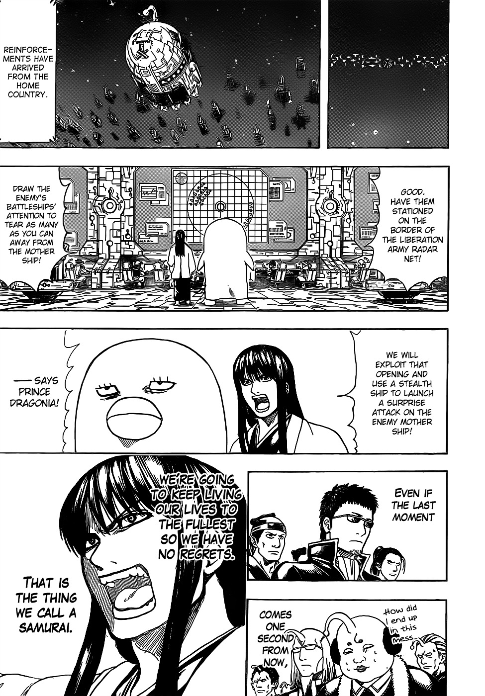 Gintama Chapter 630  Online Free Manga Read Image 15
