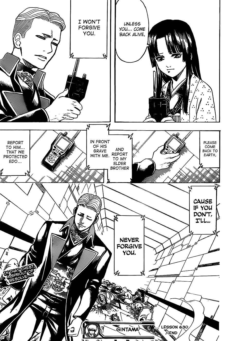 Gintama Chapter 630  Online Free Manga Read Image 19