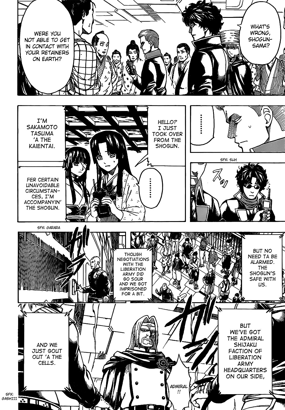 Gintama Chapter 630  Online Free Manga Read Image 2