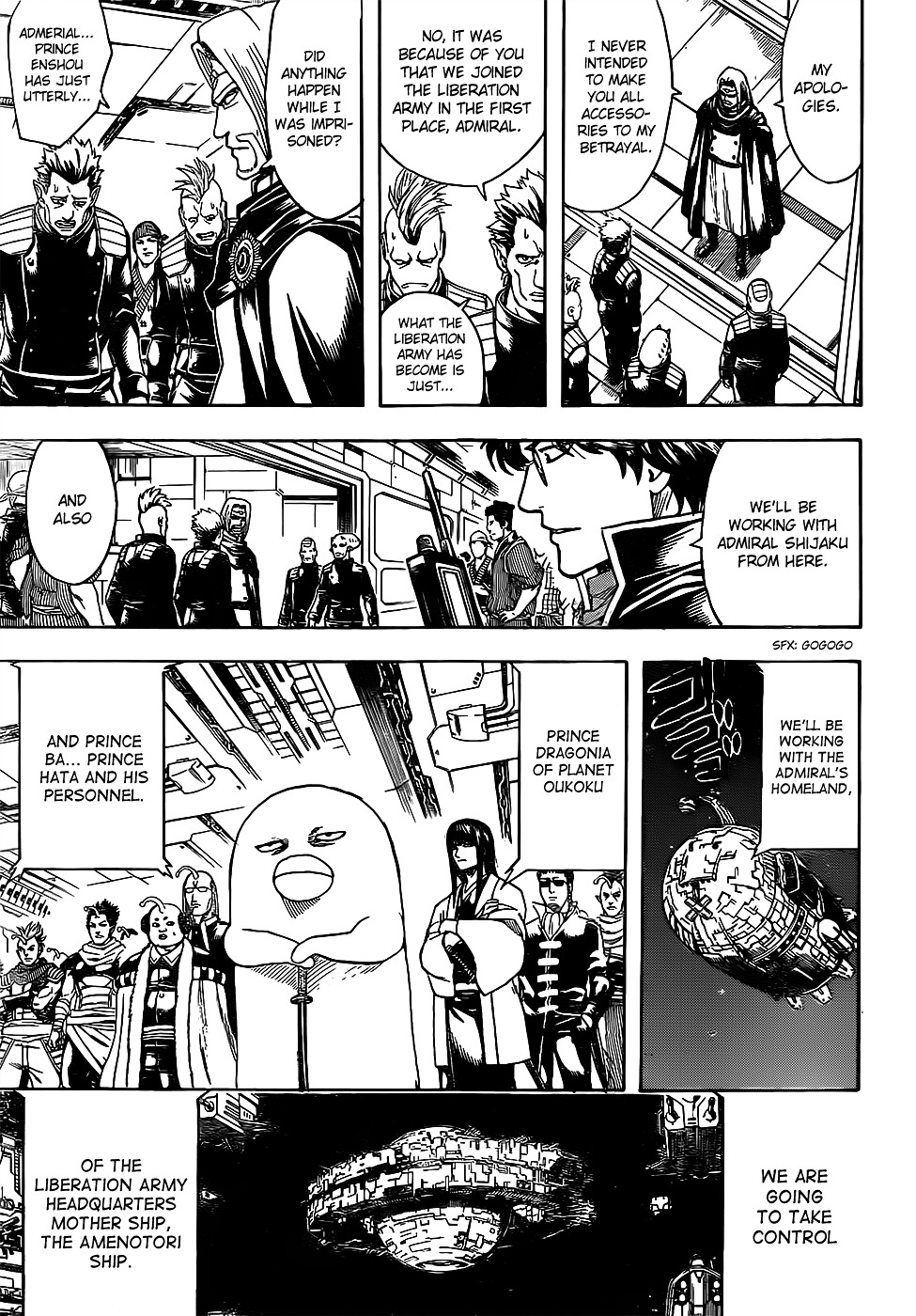 Gintama Chapter 630  Online Free Manga Read Image 3