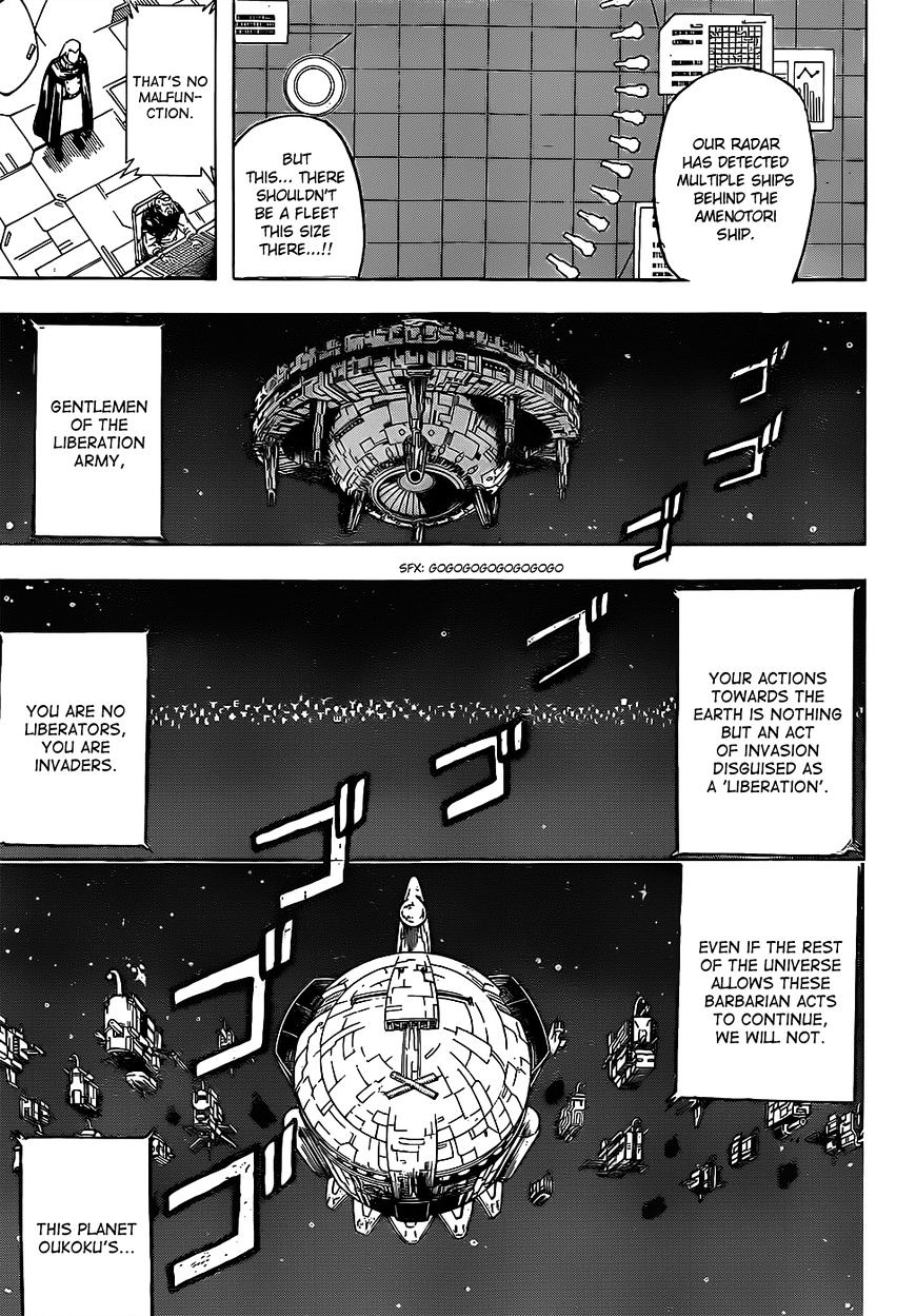 Gintama Chapter 631  Online Free Manga Read Image 5