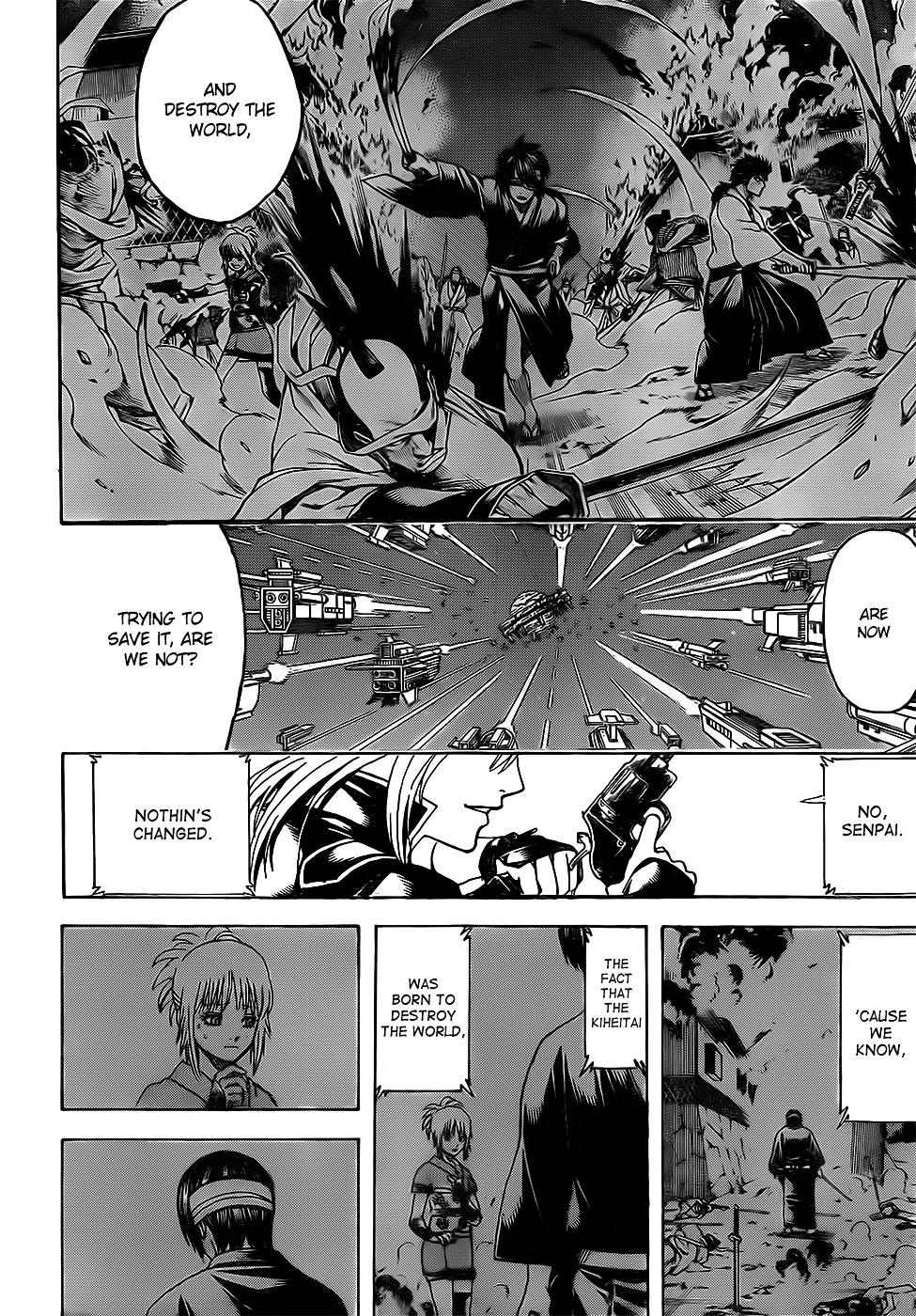 Gintama Chapter 632  Online Free Manga Read Image 16