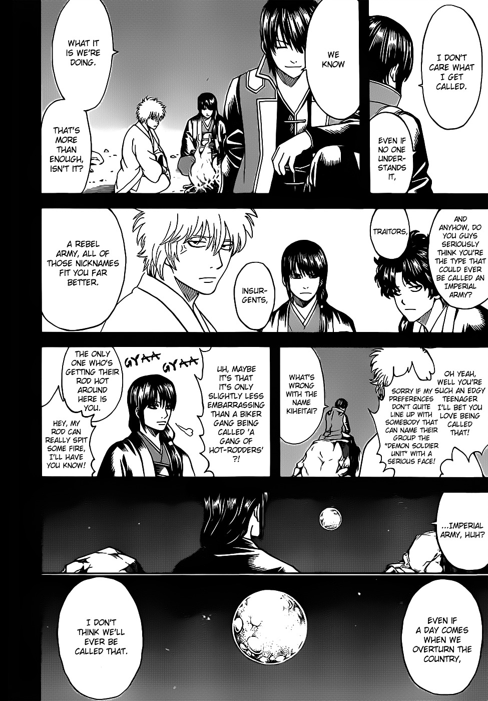 Gintama Chapter 633.2  Online Free Manga Read Image 2