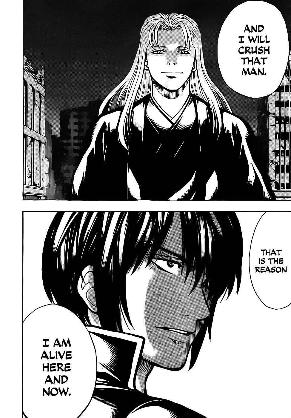 Gintama Chapter 633  Online Free Manga Read Image 10