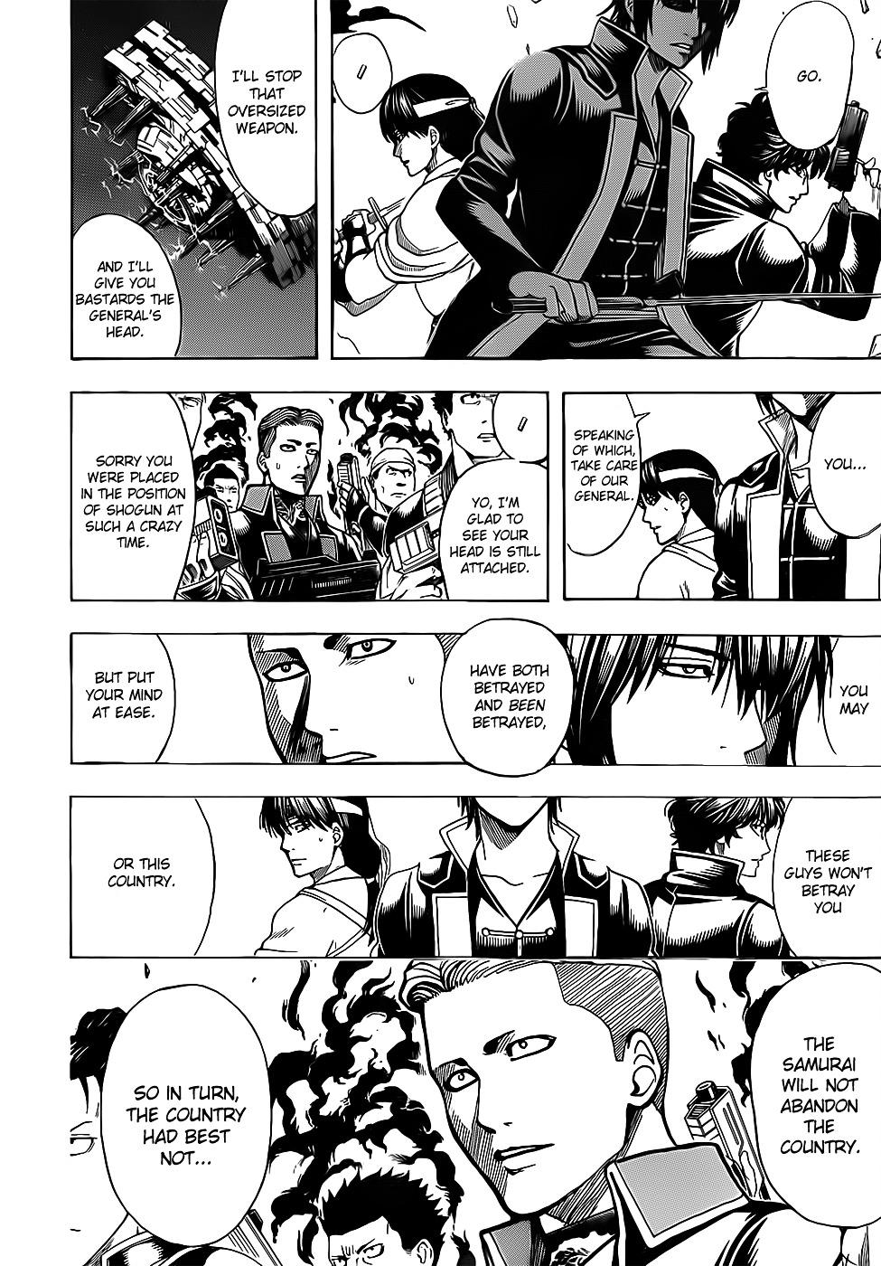 Gintama Chapter 633  Online Free Manga Read Image 12