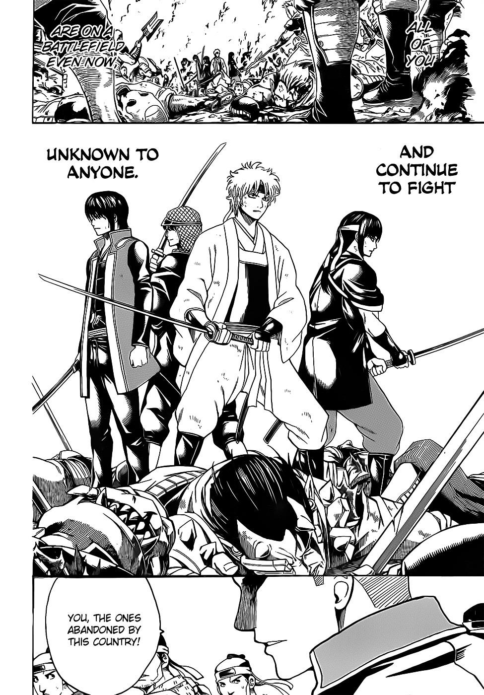 Gintama Chapter 633  Online Free Manga Read Image 16