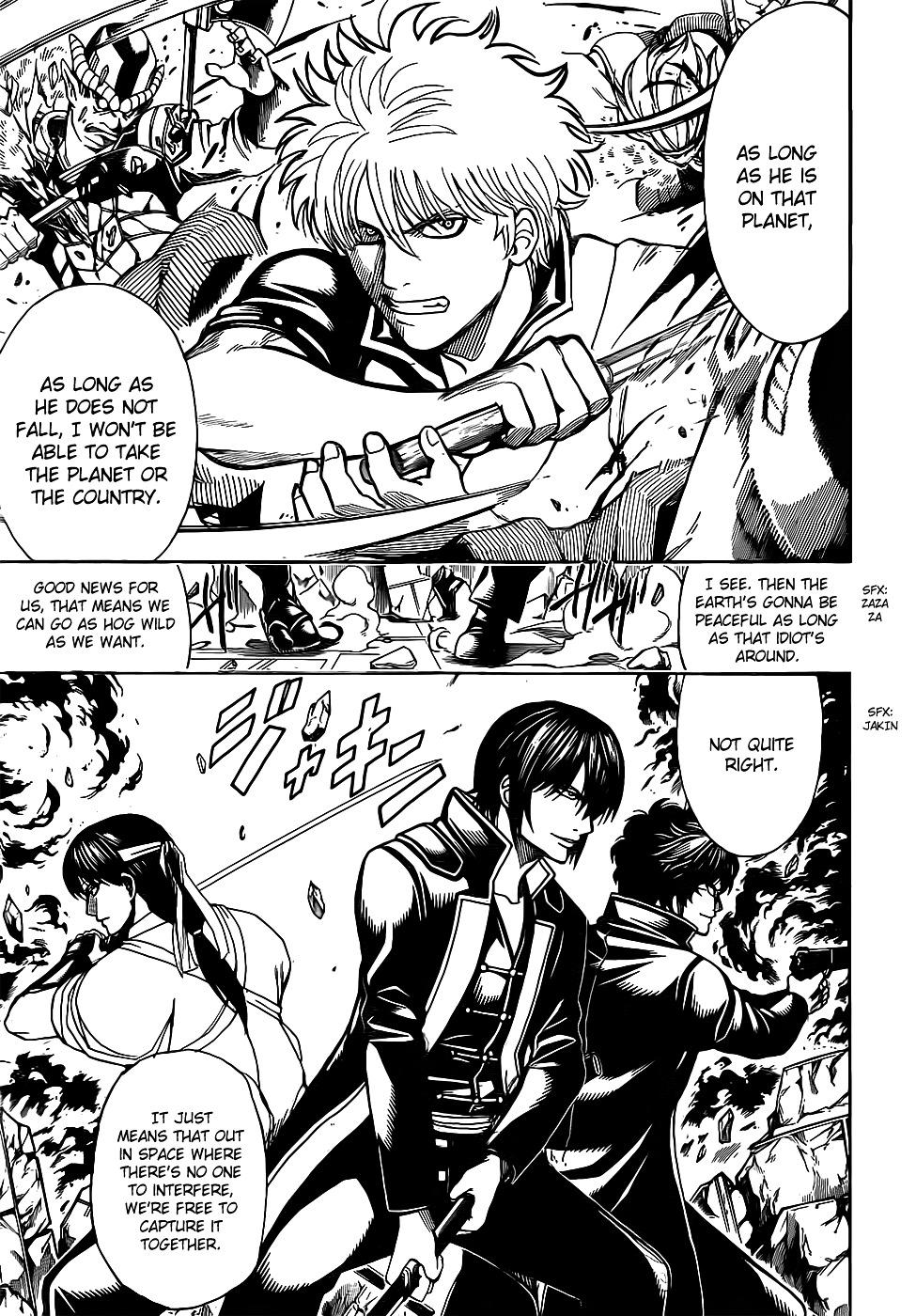 Gintama Chapter 633  Online Free Manga Read Image 7