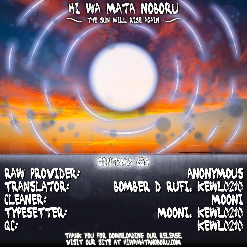 Gintama Chapter 634.2  Online Free Manga Read Image 20