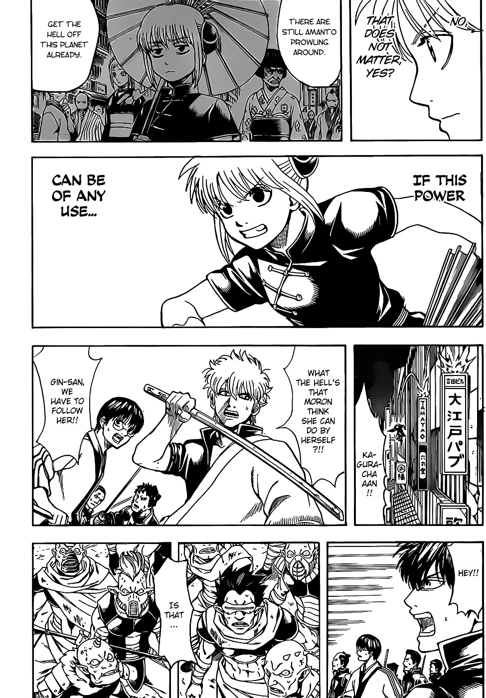 Gintama Chapter 634.2  Online Free Manga Read Image 6