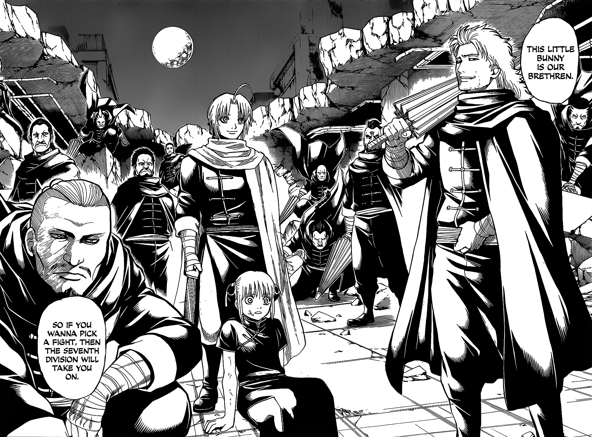 Gintama Chapter 635  Online Free Manga Read Image 4