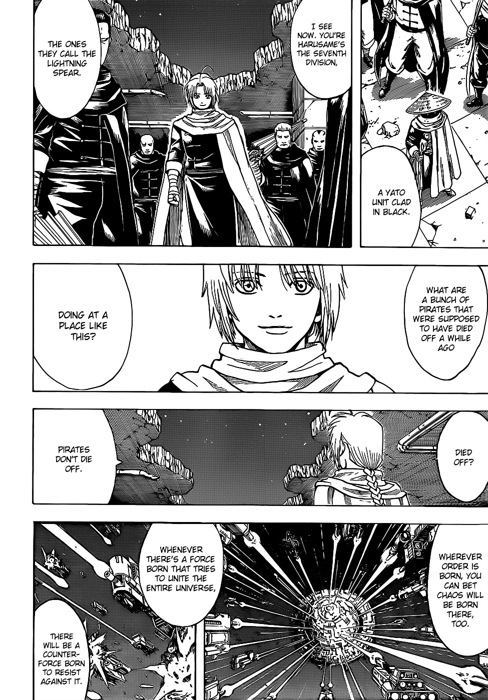 Gintama Chapter 635  Online Free Manga Read Image 5