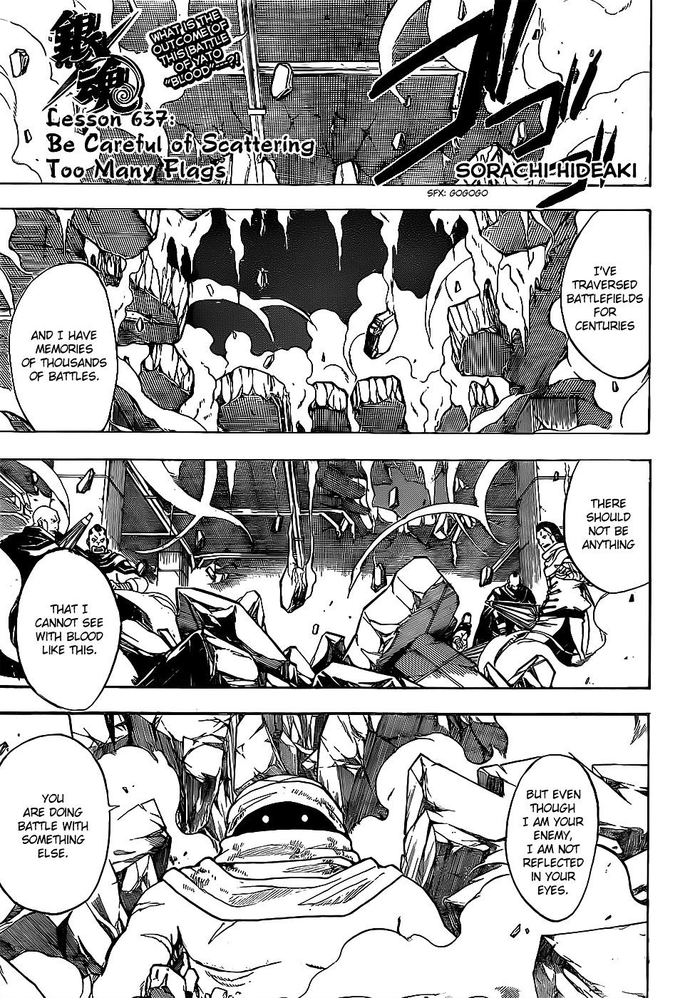 Gintama Chapter 637  Online Free Manga Read Image 1