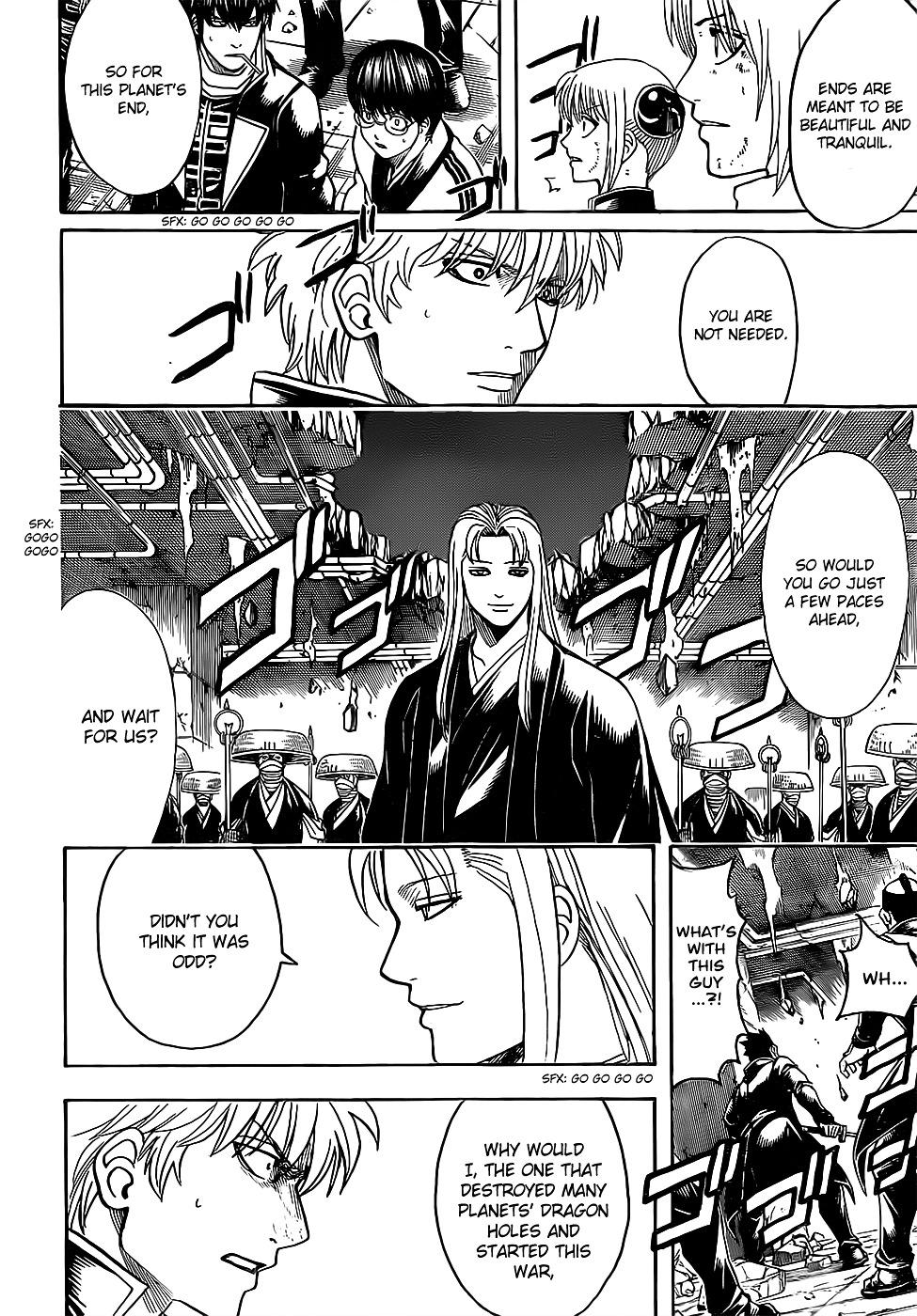 Gintama Chapter 637  Online Free Manga Read Image 16