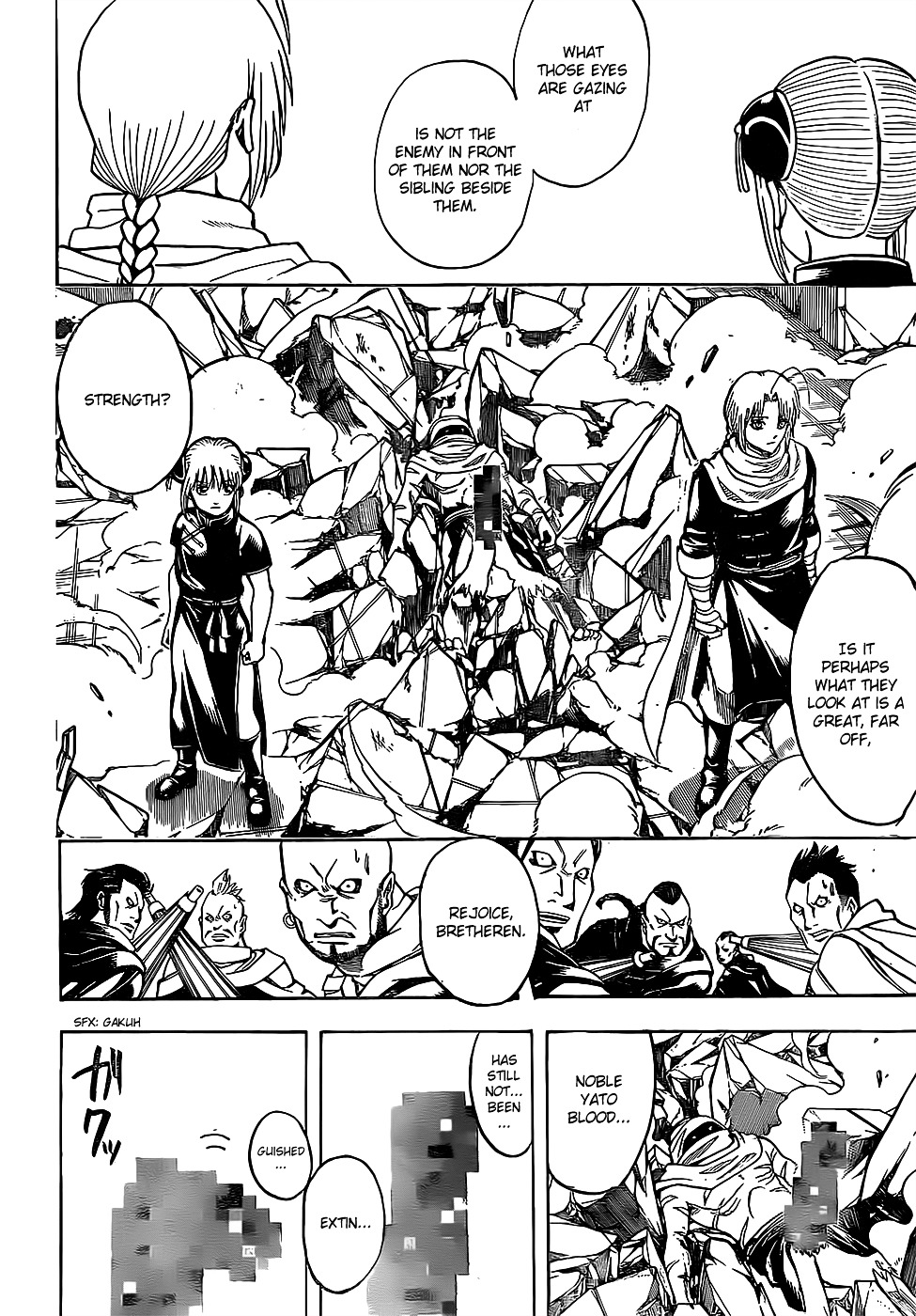 Gintama Chapter 637  Online Free Manga Read Image 2
