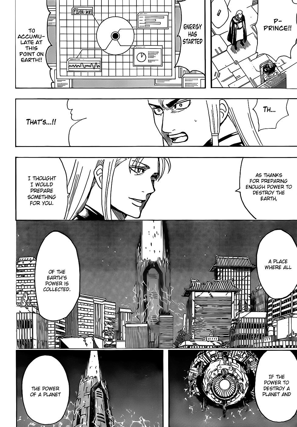 Gintama Chapter 638  Online Free Manga Read Image 12