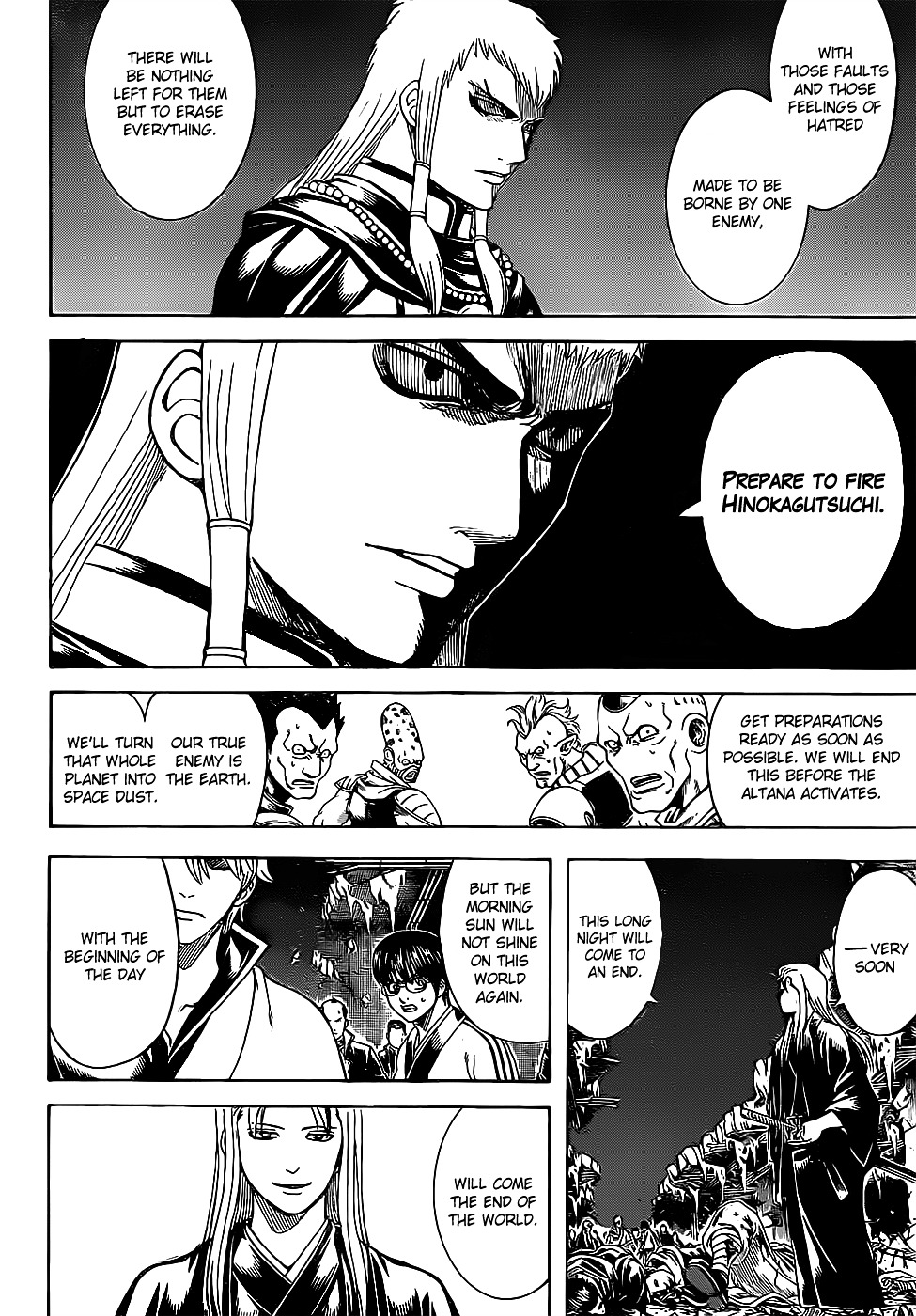 Gintama Chapter 638  Online Free Manga Read Image 14