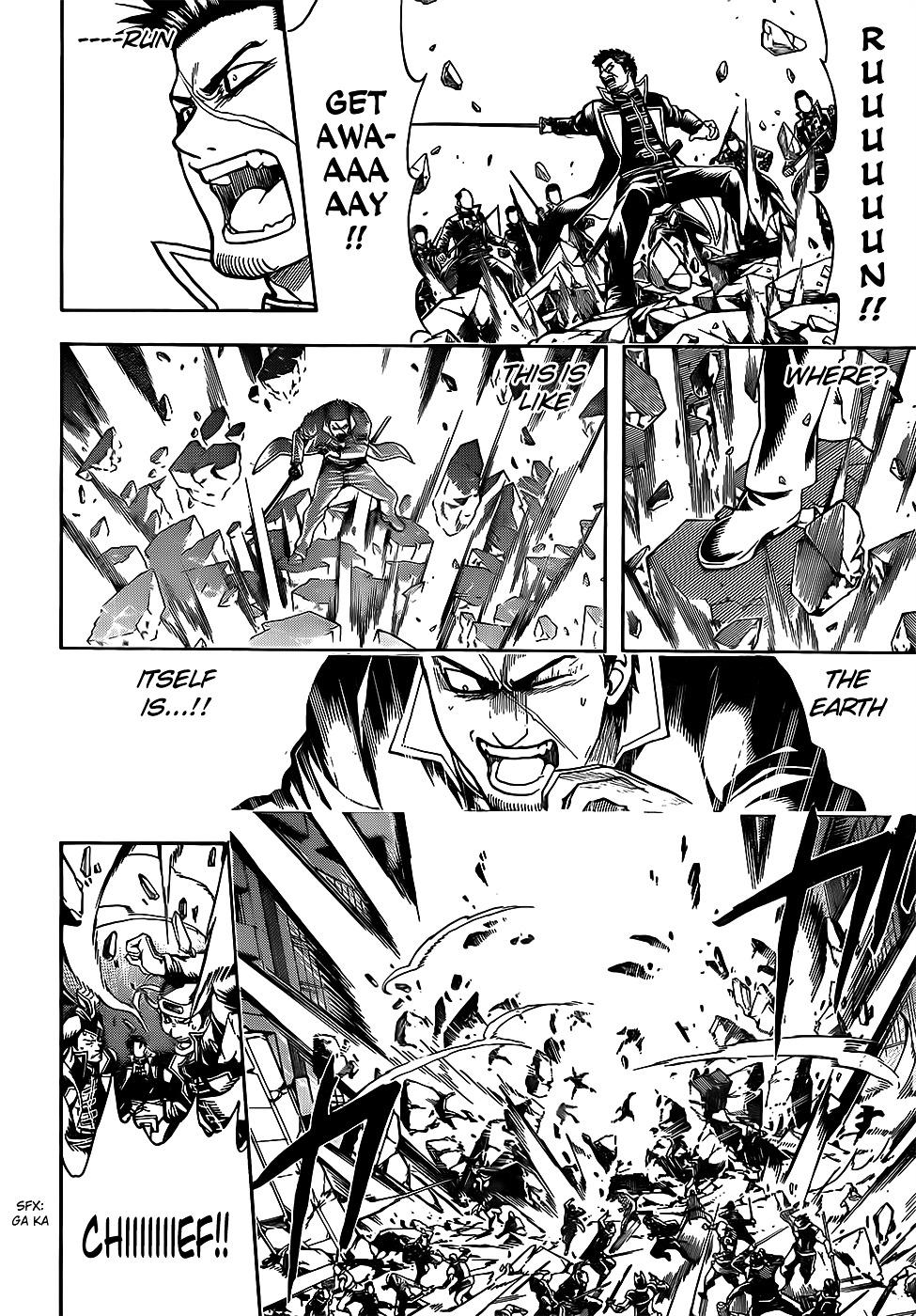Gintama Chapter 638  Online Free Manga Read Image 2